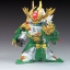 BB Senshi Sangokuden 040 Shin Kanpei Gundam thumbnail 3