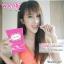 PADASO พาดาโซ่ ผลิตภัณฑ์ที่ผู้หญิงให้ความไว้วางใน 30เม็ด thumbnail 4