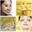 แผ่นเจลมาร์คใต้ตาทองคำ& คอลลาเจนCollagen gold eyemask thumbnail 1