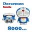 แบตสำรอง โดเรมอน ยิ้ม Power Bank Doraemon smile 8000 mAh ราคา 365 บาท ปกติ 890 บาท thumbnail 1