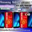 เคสแมนยู Samsung Galaxy A5 2017 PVC ภาพให้สีคมชัด สดใส มันวาว กันน้ำ thumbnail 1