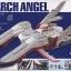 EX-19 1/1700 ARC ANGEL thumbnail 1