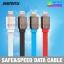 สายชาร์จ iPhone 5/5S REMAX Data Cable RM-212i แท้ 100% ราคา 70 บาท ปกติ 250 บาท thumbnail 1