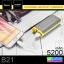 Hoco B21 Power bank แบตสำรอง 5200 mAh ราคา 195 บาท ปกติ 525 บาท thumbnail 1