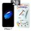 ฟิล์มกระจก iPhone 7 9MC แผ่นละ 30 บาท (แพ็ค 20) thumbnail 1