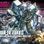 HG 1/144 MS-06R-1A SHIN MATSUNAGA ZAKU II thumbnail 1