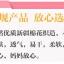 U037-30**พร้อมส่ง** (ปลีก+ส่ง) ถุงเท้า Q- House แฟชั่นเด็กโต(4-8 ปี) ไม่มีกันลื่น เนื้อดี งานนำเข้า ( Made in China) thumbnail 10