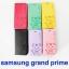 เคส Samsung Galaxy Grand Prime G530 Domi Cat thumbnail 1