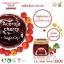 Acerola Cherry Scrub Gel สครับผิวกายเพิ่มความกระจ่างใสทั่วเรือนร่าง thumbnail 3