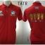 เสื้อโปโล ทีมชาติไทย ลาย ราชา AEC สีแดง TATR thumbnail 1