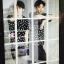 นิตยสารเกาหลี ceci เดือน สิงหาคม มี เซฮุน กับ ชานยอล thumbnail 2