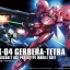 HGUC 1/144 AGX-04 Gerbera Tetra thumbnail 1