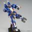[P-Bandai] HG 1/144 RAG-79-G1 Waterproof Gundam thumbnail 5
