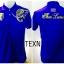 เสื้อโปโล ทีมชาติไทย ลายธงไตรรงค์ สีน้ำเงิน TEXN thumbnail 1