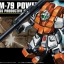 HG 1/144 RGM-79 POWERED GM thumbnail 1