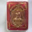 เหรียญเสมา หลวงพ่อจรัญ รุ่นธรรมบารมี เนื้อทองแดง ปี 2554 thumbnail 3