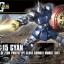 HGUC 1/144 Gyan (REVIVE) thumbnail 1