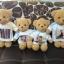 ตุ๊กตาหมี พร้อมสกรีน 250 บ. thumbnail 12