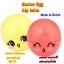 Easter egg ลิปบาล์ม เอสเตอร์ รูปทรงไข่ จากประเทศเกาหลี แท้ made in korea thumbnail 5