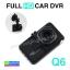 กล้องติดรถยนต์ Q6 FULL HD CAR DVR ลดเหลือ 779 บาท ปกติ 2,250 บาท thumbnail 1