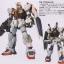 [PG] Gundam MkII AEUG thumbnail 2