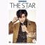 นิตยสารเกาหลี THE STAR 2016.01 หน้าปก Park Hyung Sik thumbnail 1