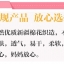 U037-8**พร้อมส่ง** (ปลีก+ส่ง) ถุงเท้า Q House แฟชั่นเด็กโต(3-6 ปี) ลายคิตตี้ มีกันลื่น เนื้อดี งานนำเข้า ( Made in China) thumbnail 14