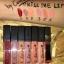 Confirm Kiss Me Lip Matte thumbnail 1