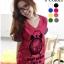 เสื้อยืดแฟชั่น คอวี แขนเบิ้ล ลาย Alarm Clock (Size M: 35) สีชมพูบานเย็น thumbnail 1