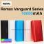 Power bank Remax Vanguard series 10000 mAh RM1-001 ลดเหลือ 529 บาท ปกติ 1,425 บาท thumbnail 1