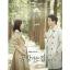 ซีรีย์เกาหลี On The Way To The Airport O.S.T - KBS Drama thumbnail 1