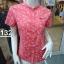 H1132 เสื้อคอจีนผู้หญิง cotton100% thumbnail 5