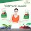 Ozee Flora Apple Fiber Chlorophyll โอซี ฟลอร่า แอปเปิ้ล ไฟเบอร์ คลอโรฟิลล์ 20 แคปซูล thumbnail 3