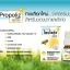 Propoliz mouth spray โพรโพลิซ เมาท์ สเปรย์ thumbnail 2