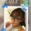 Ausway smart ALGAL DHA แพ็ค 3 กระปุก อัสเวย์ สามร์ท แอลเกิล ดีเอชเอ บำรุงสมองสำหรับเด็ก แพ็ค 3 กระปุก thumbnail 8