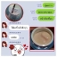 Hybeauty Abalone Beauty Cream (ABC) สุดยอดครีมบำรุงผิว จากเกาหลี ครีมบำรุงเพื่อเพิ่มพลังผิว พร้อมคืนความอ่อนเยาว์สู่ผิวสดใส thumbnail 29