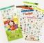 สติ๊กเกอร์ชุด : kkomi kkomi stickers