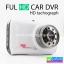 กล้องติดรถยนต์ Q3 FULL HD DVR WDR 1080P ลดเหลือ 790 บาท ปกติ 2,200 บาท thumbnail 1