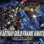 HG SEED 1/144 Gundam Astray Gold Flame Amatsu Mina thumbnail 1