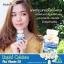 ลิควิดแคลเซียม พลัส วิตามินดี3 (Liquid Calcium plus Vitamin D3 By Healthway) thumbnail 10