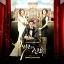 Bride of the Century O.S.T - TVN Drama (FTISLAND: Lee Hong Gi, Lee Jae Jin) thumbnail 1