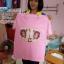 เสื้อยืดสกรีนรุปผ้าCotton100 thumbnail 8