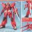 HG 1/144 Saviour Gundam thumbnail 2