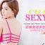 บรา3สาย 3-stripe bras บราสายไขว้ สไตล์สปอร์ตบราขนาดฟรีไซต์ 32/34/36 Candy Color thumbnail 17