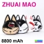 แบตสำรอง ZHUAI MAO 8800 mAh ราคา 329 บาท ปกติ 910 บาท thumbnail 1