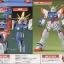 HG-EX 1/60 Shining Gundam thumbnail 3