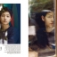 นิตยสารเกาหลี HARPER`S BAZAAR 2016.05 มี Song Joong ki 30 หน้า thumbnail 2