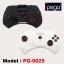 จอยเกมส์ ipega Bluetooth Classic GamePad PG-9025 สำหรับ Android thumbnail 1