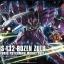 HGUC 1/144 YAMS-132 Rozen Zulu thumbnail 1