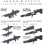 [P-Bandai] MG 1/100 Full Armor Gundam Ver Ka [Gundam Thunderbolt] Weapon & Armor Hanger Expansion Set thumbnail 5